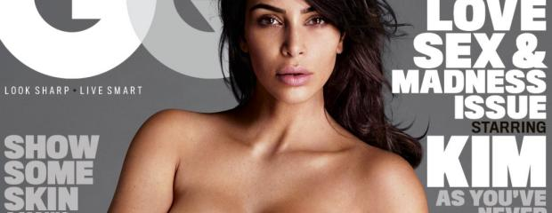 kim kardashian nude butt bared in gq 2939