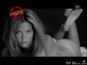bar refaeli nude to promote israeli art 8613 10