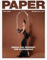 kim kardashian nude ass covers paper magazine 7914 1