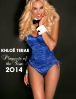 kloe terae nude and full frontal for playmate of the year 9473 1