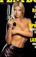 natalija hudobconoka nude for gun lovers everywhere 6564 1